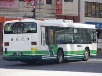 旭川200か10-38リア