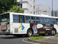 熊本200か・500リア