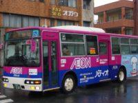浜松200か・261フロント