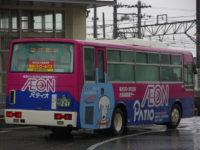 浜松200か・261リア