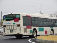 浜松200か・714リア