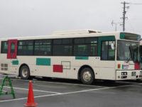 浜松200か・547フロント