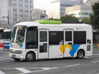 熊本200か・936フロント