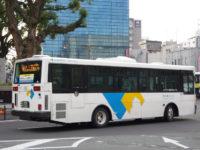熊本200か・336リア