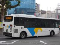 熊本200か・246リア