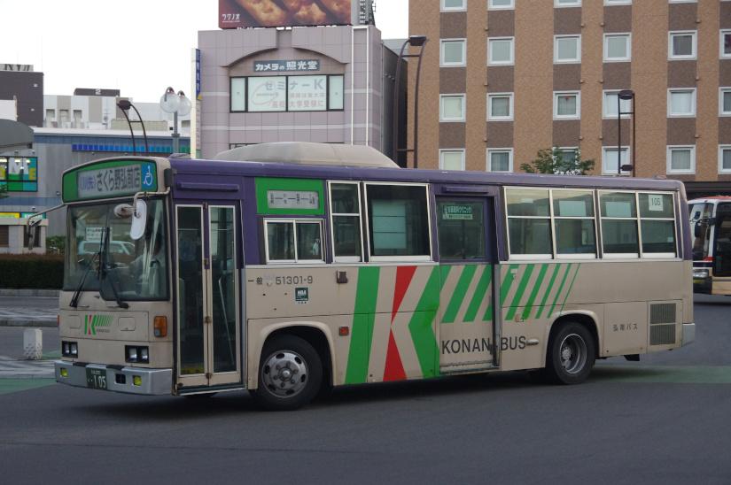 [弘南バス]青森200か・105