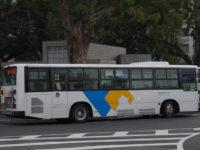 熊本200か・863リア