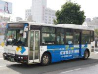 熊本200か・245フロント