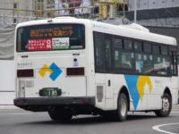 熊本200か・185リア