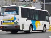 熊本200か・526リア
