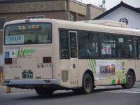 青森200か・377リア