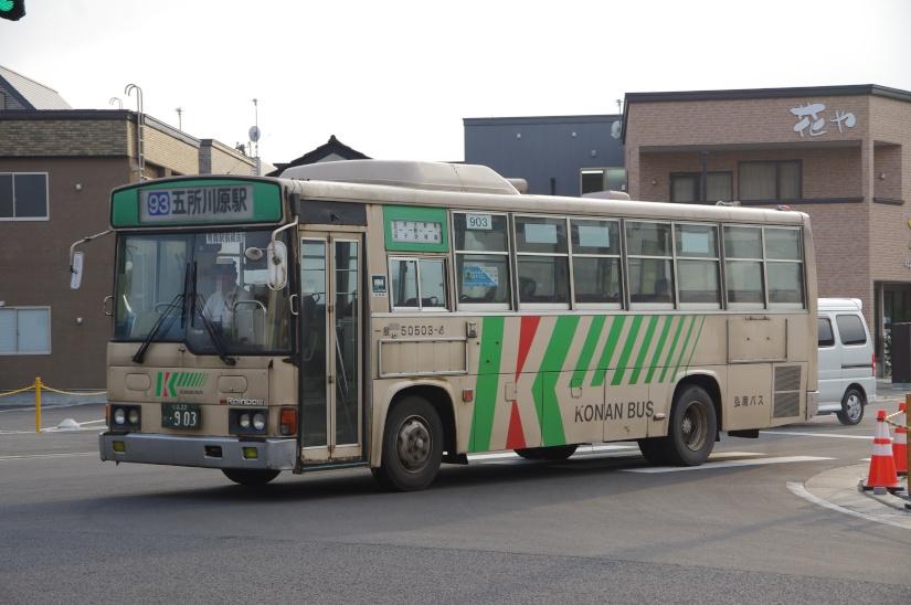 [弘南バス]青森22か・903