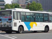 熊本200か・245リア