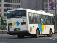 熊本200か・183リア