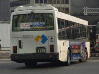 熊本200か11‐55リア