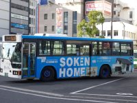 [中国バス]福山200か・377