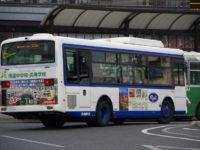 福山200か・380リア