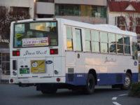 岡山200か・・47リア