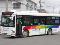 [琉球バス交通]沖縄200か10-44