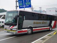 [越後交通]長岡230あ・246