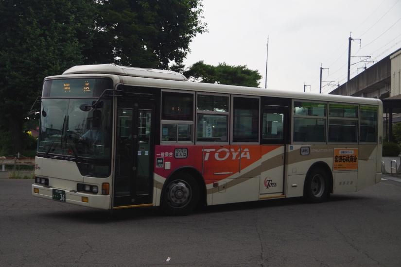 [東野交通]那須200か・・36