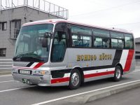 [越後交通]長岡200か・918