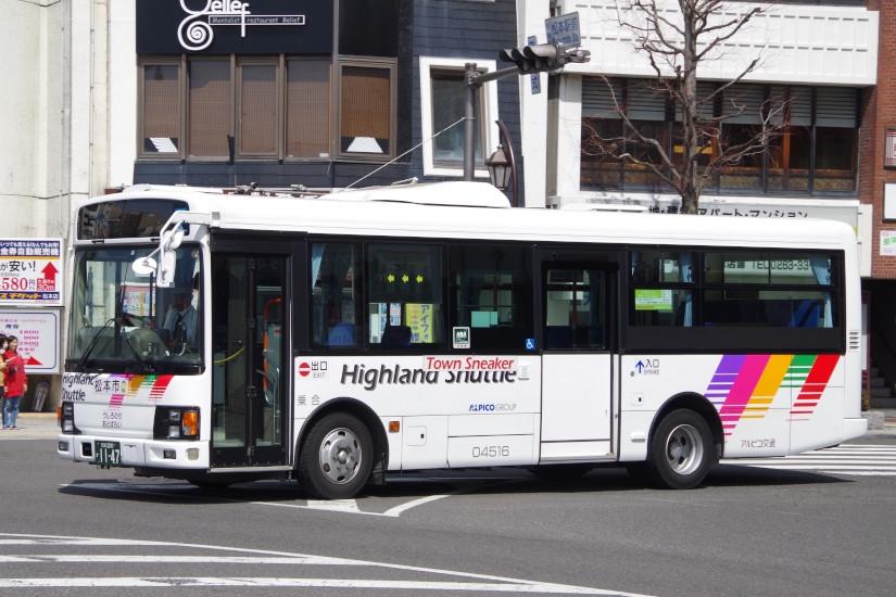 [アルピコ交通]松本200か11-47