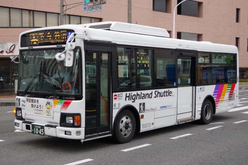 [アルピコ交通]松本200か10-45