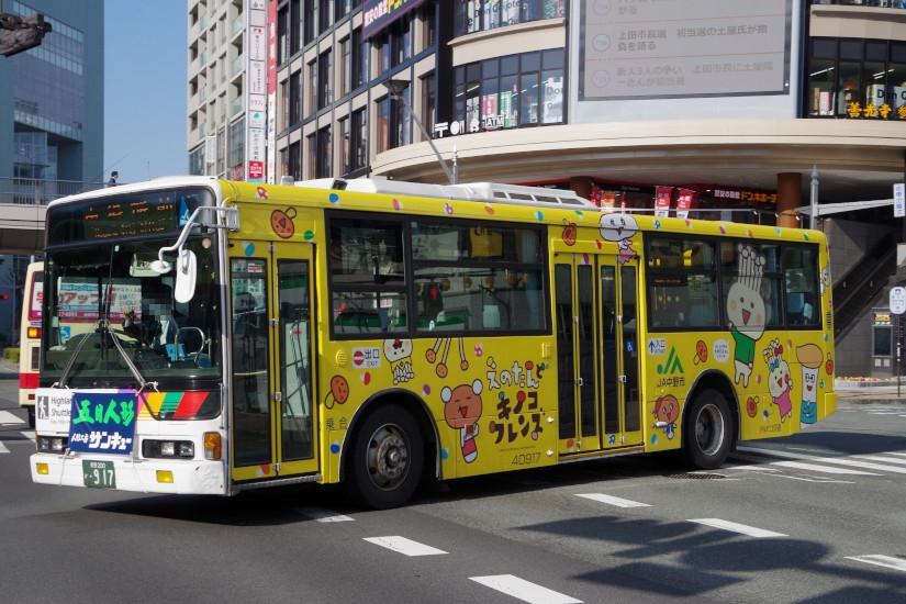 [アルピコ交通]長野200か・917