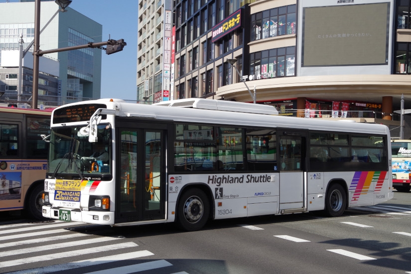[アルピコ交通]長野200か14-31