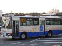 [日立電鉄交通サービス]水戸200か・272