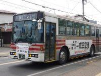 [関東自動車]栃木22う・665