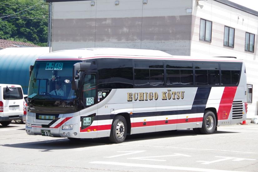 [越後交通]新潟200か・801