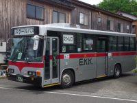 [越後交通]長岡200か・554
