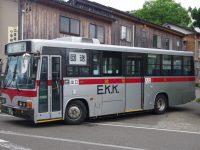 [越後交通]長岡200か・556