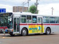 [越後交通]長岡200か・684