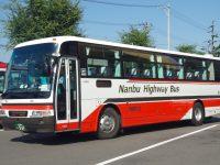 [南部バス]八戸200か・941