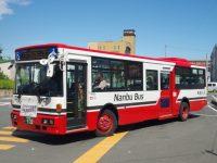 [南部バス]八戸200か・920