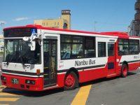 [南部バス]八戸200か・911