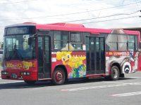 [南部バス]八戸200か・623