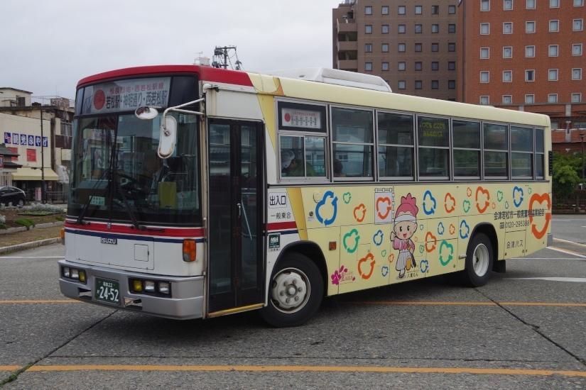 [会津乗合自動車]福島22か24‐52