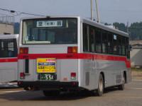 長岡200か・554リア