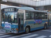 土浦200か11-40フロント
