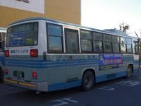 土浦200か11-40リア