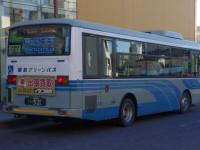 土浦200か・520リア