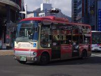 長野200か11-13フロント