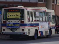 水戸200か10-68リア
