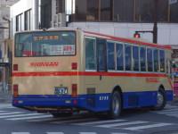 松本200か・924リア