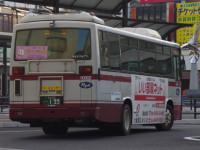 福山200か・199リア