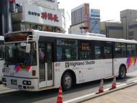 長野200か13-47フロント